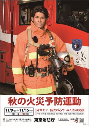 poster_s.jpg