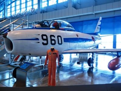 55F-86F1