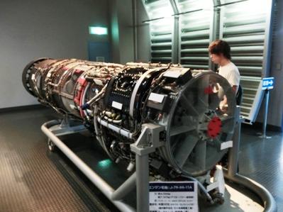 13F104エンジン