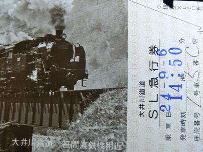 48CIMG5826.jpg