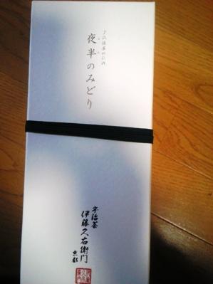 NCM_0592.jpg