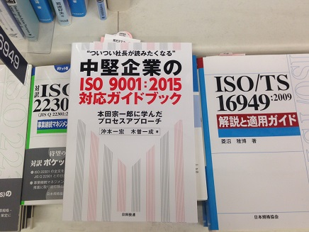11072014BookcenterS3_20141125010952d98.jpg