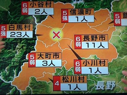 11252014TVNewsS1.jpg