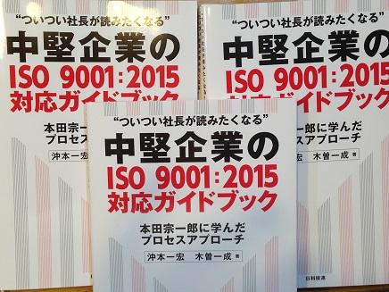 10242014新著印刷S