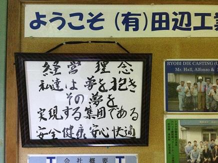 10272014TNC審査S3