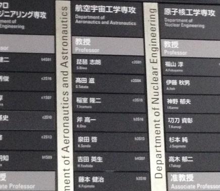10312014京大桂キャンパスS10