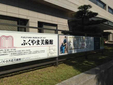 10282014安井曽太郎S11