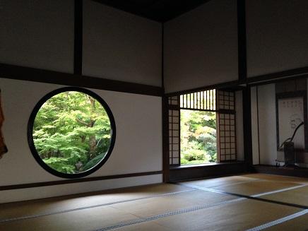 10302014京都S14