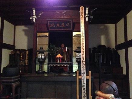 10302014京都S15