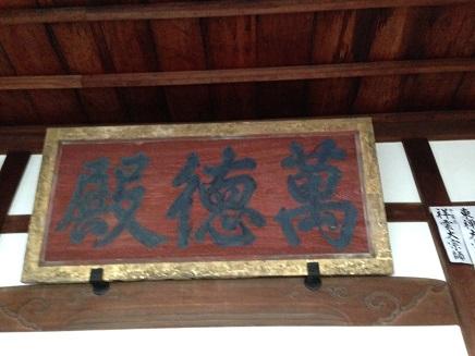 10302014京都S17