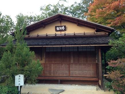 10302014京都光悦寺S21