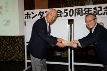 笠井賞状SS1