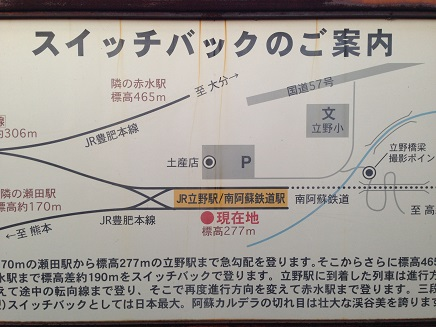 11202014熊本出張S5
