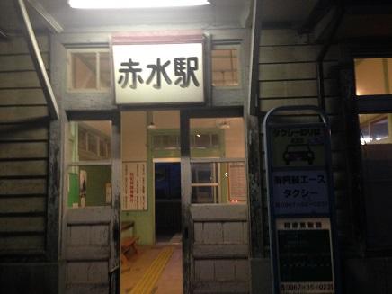 11202014熊本出張S9