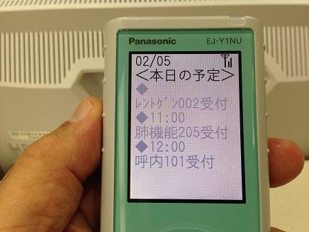 10252013広大服部先生S2
