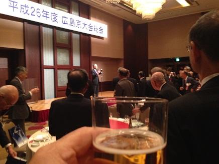 11262014広島京大会S9