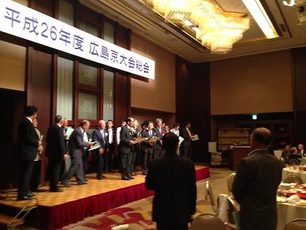 11262014広島京大会S12