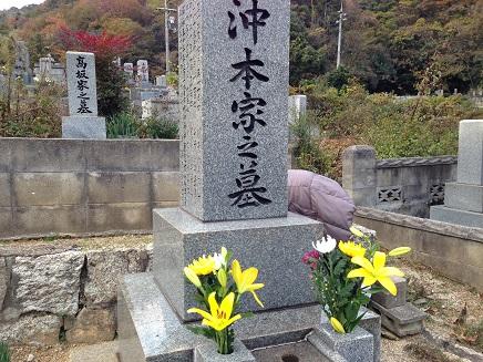 12032014墓参S