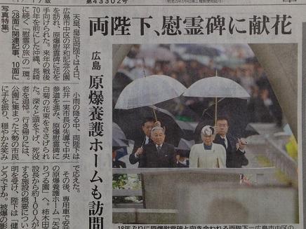 12052014中国新聞S1