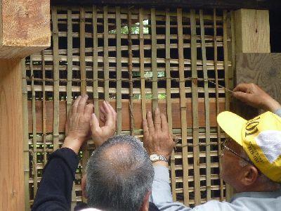 竹木舞掻き