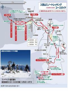 冬季コース案内図