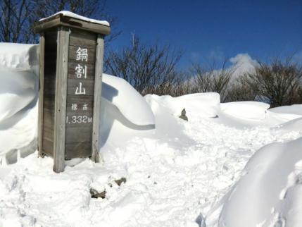 雪、増えたね