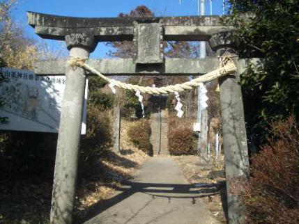 榛東村新井の大山祇神社