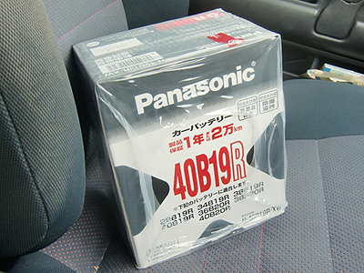 Panasonicバッテリー40B19R