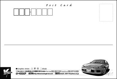 年賀状用2013年ポストカードの表面