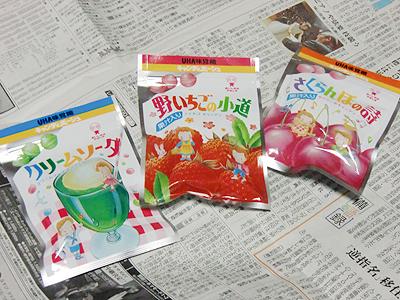 UHA味覚糖 さくらんぼの詩ほかキャンディー