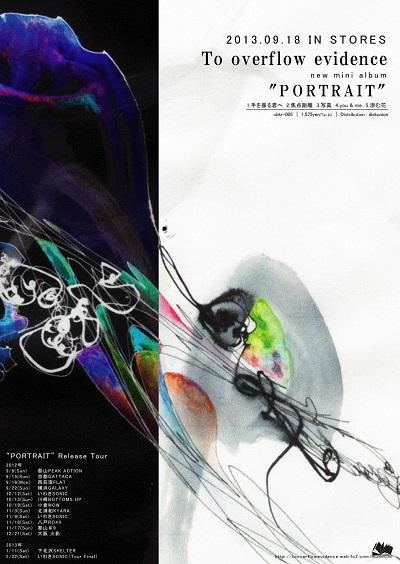 portrait_ポスター