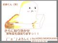 1コマ漫画/オリジナル:「お餅くんの決意!」