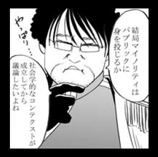 カデンシア後編_02