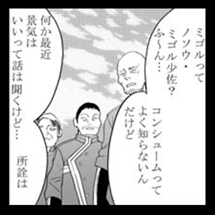 カデンシア後編_05