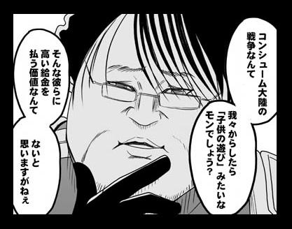 27_ノソウ