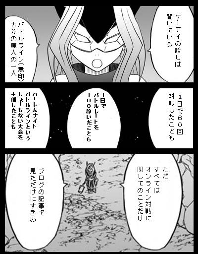 イツナメッセージ01