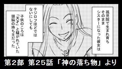 法則_02