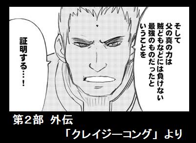 法則_03