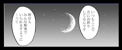 みんなの_08