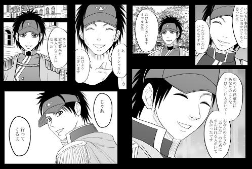 アイザイア_01