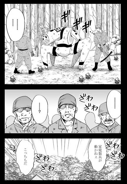 感謝_01