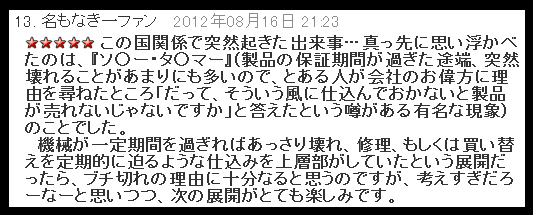 感謝_05