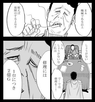 感謝_06