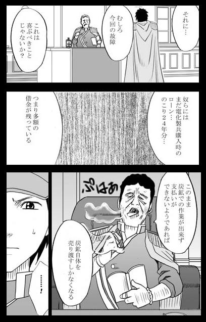 感謝_09
