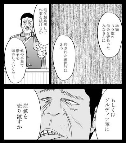 感謝_23