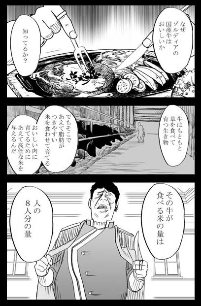 感謝_26