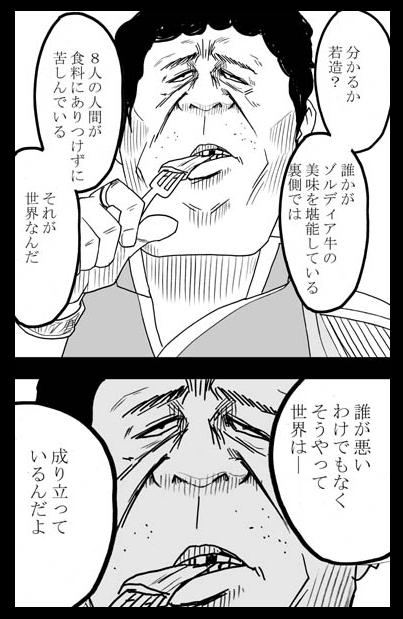 感謝_27