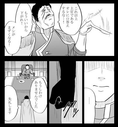 感謝_29