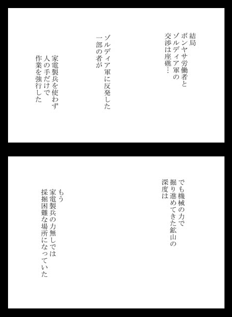 感謝後_01