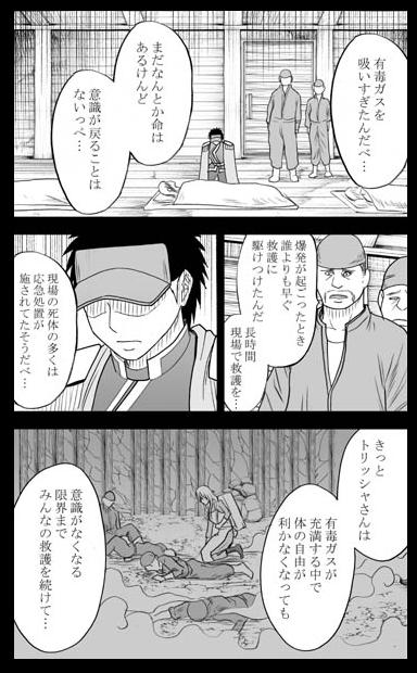 感謝後_04